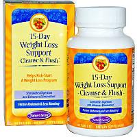 Nature's Secret, 15-ти дневная программа по снижению веса, Средство для очищения во время похудения, 60 таблеток