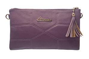 Женский модный клатч 333 (фиолетовый)