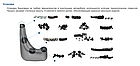 Брызговики на для CHEVROLET Spark 2010-> задние 2 шт, фото 4
