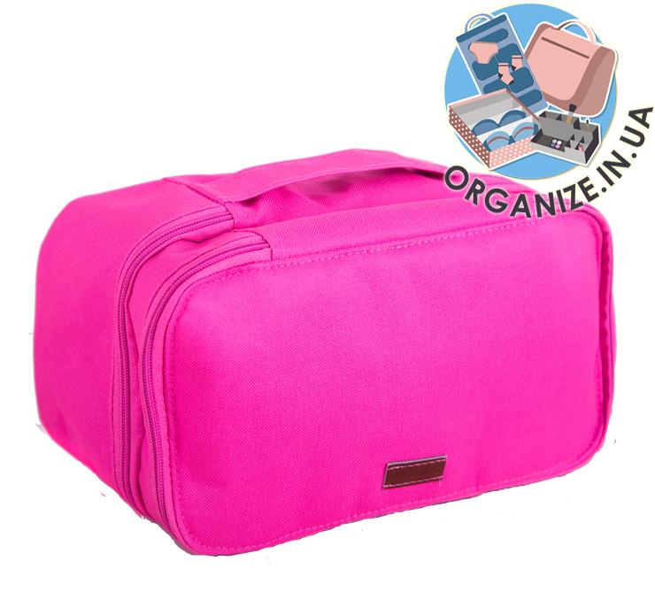 Двойной дорожный органайзер ORGANIZE (розовый)