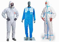 Малярные костюмы