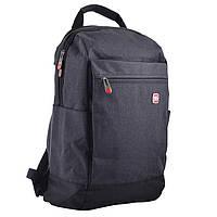Рюкзак (ранец) школьный 1 Вересня Yes 555397 Biz 46*31*16см