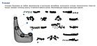 Брызговики на для TOYOTA Camry 2011-2014 4 шт. (PP)/перед+задн. литьевые Тойота, фото 2