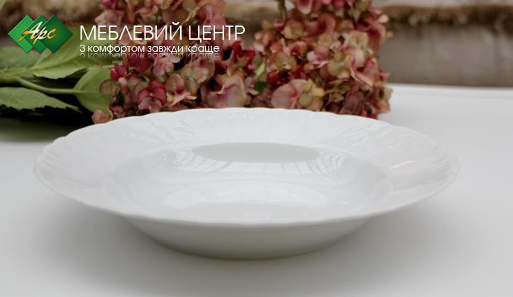 Тарелка глубокая Cmielow Rococo 0002 22,5 см