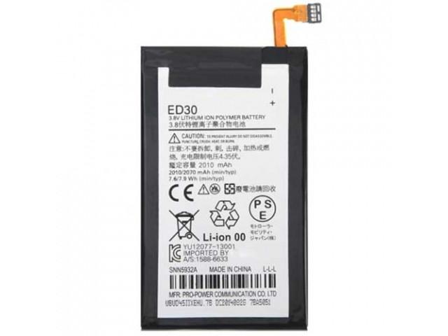 Аккумулятор на Motorola ED30, 2010 mAh Оригинал