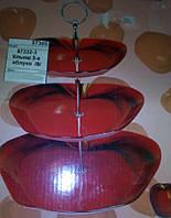 Фруктовница яблоки 3 яруса стекло Успех 87332-3