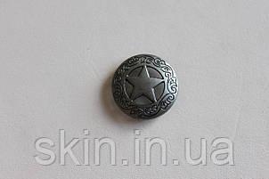Кончо, крепление винт, цвет черный никель, диаметр 28 мм, артикул СК 5276, фото 2