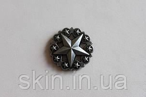 Кончо, крепление винт, цвет черный никель, диаметр 36 мм, артикул СК 5277, фото 2