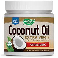 Кокосовое масло, Nature's Way, органическое,  454 г, фото 1