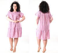 Трикотажное платье летнее женское легкое