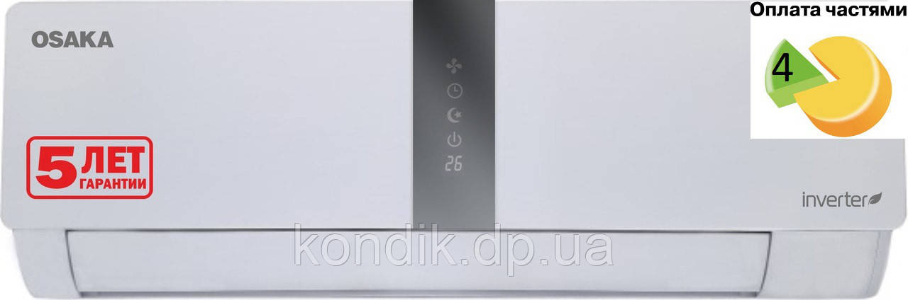 Кондиционер Osaka STV-18HH Inverter