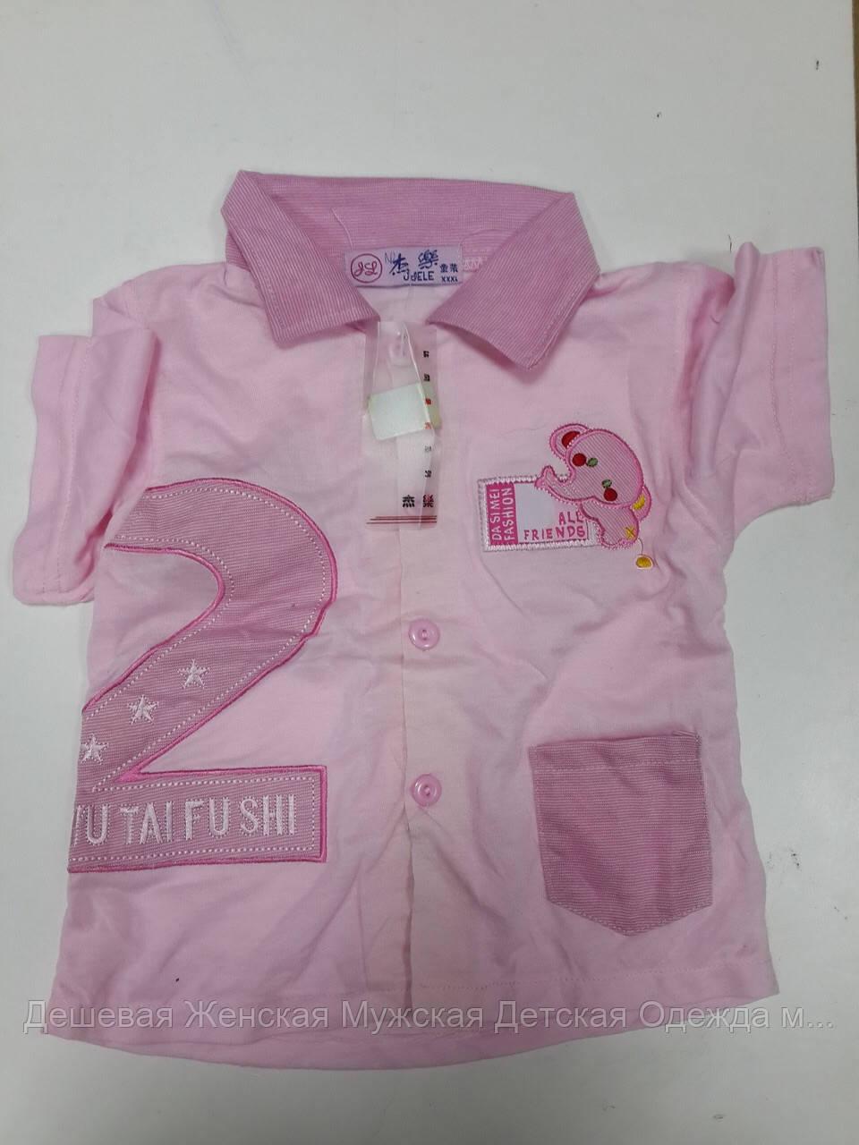 Рубашка детская пижамного плана.Цвет:розовый.Размеры от 1 годика. Мин.заказ 5 ед