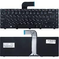Клавиатура DELL Vostro 1540