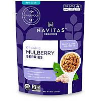 Шелковица, Mulberry Berries, Navitas Naturals, 227 г