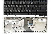 Клавиатура HP Compaq  6710b