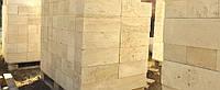Ракушняк купить Васильевка   камень ракушняк   ракушняк  Запоророжье и запорожская область.   Недорого!