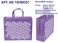 "Еко сумка BOX  standart ""Корзина"""