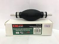Ручной насос груша перекачки топлива резиновая KING KS-31989 с металлическими штуцерами 8мм