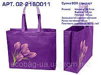 "Еко сумка BOX  standart ""Тюльпани"""