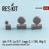 Jak-7/9, La-5/7, Lagg-3, I-185, Mig-3 for ground airfields wheels set 1/48 RES/KIT 48-0030