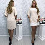 """Женское платье """"Красивое"""", фото 4"""