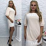 """Женское платье """"Красивое"""", фото 8"""