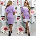 """Женское платье """"Красивое"""", фото 10"""