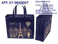 "Еко сумка BOX  standart ""Paris"""