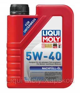 Liqui Moly Nachfull Oil 5W-40 1л