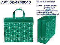 "Еко сумка BOX  standart ""Хвиля"""