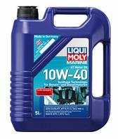 НС-синтетическое моторное масло для лодок Liqui Moly Marine 4T Motor Oil 10W-40 5л