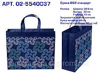 """Еко сумка BOX  standart """"Орнамент квадрат"""""""