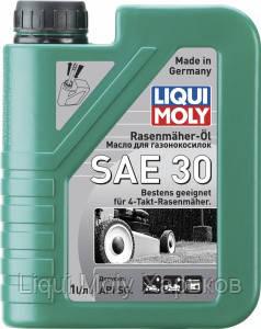 Минеральное моторное масло для газонокосилок Liqui Moly Rasenmaher-Oil 30 1л