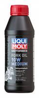 Синтетическое масло для вилок и амортизаторов Liqui Moly Motorbike Fork Oil Medium 10W 0.5л