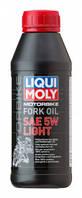 Синтетическое масло для вилок и амортизаторов Liqui Moly Motorbike Fork Oil Light 5W 0.5л