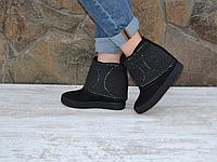 Сникерсы ботинки черные с отворотом, фото 1