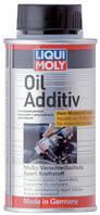 Антифрикционная присадка с дисульфидом молибдена в моторное масло Liqui Moly Oil Additiv 0.125л