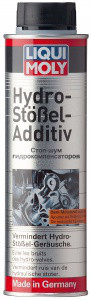 Стоп-шум гидрокомпенсаторов Liqui Moly Hydro-Stossel-Additiv 0.3л
