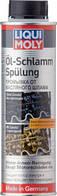 Пробеговая промывка от масляного шлама Liqui Moly Oil-Schlamm-Spulung 0.3л