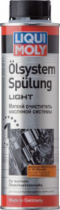 Мягкий очиститель масляной системыLiqui Moly Oilsystem Spulung Light 0.3л