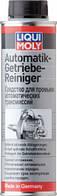 Средство для промывки автоматических трансмиссий Liqui Moly Automatik Getriebe-Reiniger 0.3л