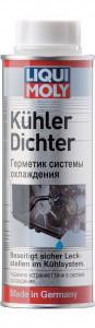 Герметик системы охлаждения Liqui Moly Kuhlerdichter 0.25л