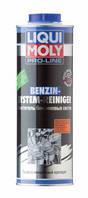 Очиститель бензиновых систем Liqui Moly Benzin System Reiniger 1л