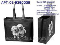 "Еко сумка BOX  standart ""Кращий друг"""