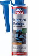 Очиститель инжектора Liqui Moly Injection-Reiniger 0.3л