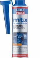 Очиститель карбюратора Liqui Moly MTX Vergaser Reiniger 0.3л