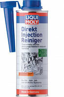 Очиститель систем непосредственного впрыска топлива Liqui Moly Direkt Injection Reiniger 0.5л