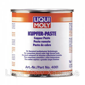 Медная паста Liqui Moly Kupfer-Paste 1л