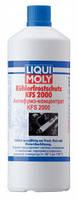 Антифриз-концентрат Liqui Moly Kuhlerfrostschutz KFS 2000 G11 1л