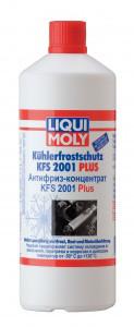 Антифриз-концентрат Liqui Moly Kuhlerfrostschutz KFS 2001 Plus G12 1л
